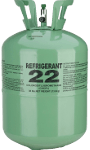 About Refrigerant